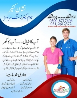 Nishan Home Care Service