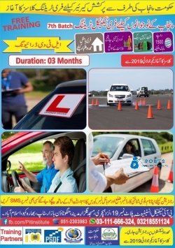Free LTV Driving Course in Islamabad