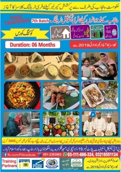 Free Cooking Course in Islamabad