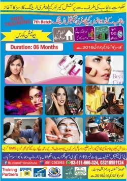 Free Beautician Course in Islamabad