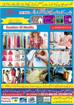 Free Dress Designing Course in Islamabad