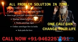 girl get back by black magic __BY bEST astrologer <<> {_+91-9462257091