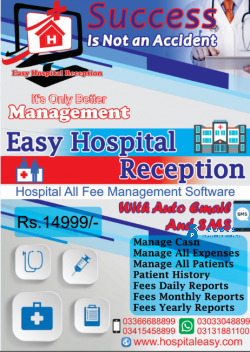 Hospital Software With sms Email  Facilitys
