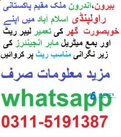 construction companies in blue area islamabad