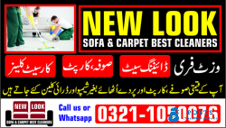 Best Sofa carpet and dry cleaner in Lahore