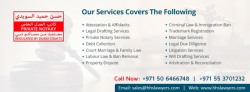 Need Legal Services / Lawyer?