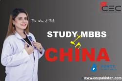 Not Give Up MBBS Is Now In Your Hand| CEC Pakistan
