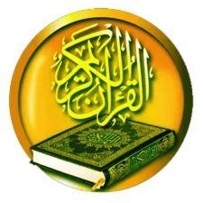 Islamicteacher