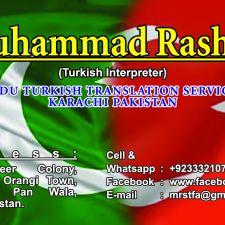 tercumanpakistan